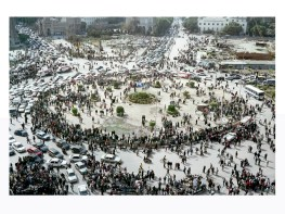 Tahrir Square before final eviction. Cairo, Egypt.