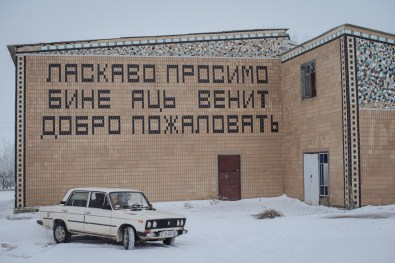"""Many buildings in the villages remind of the Soviet past, but they are rarely used now. The inscription on the building is the greeting """"Welcome"""" in three languages, which are official in Transnistria: Ukrainian, Moldavian and Russian."""