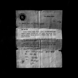 Letter signed by Sheikh Mujib sent to Ataur Rahman, father of Munshibari victim Habibur Rahman, acknowledging the contributions of the victim towards the liberation of Bangladesh and his loss of life. The only document acknowledging the Munshibari killing, the letter, issued on 6th April 1972, also contains proof of financial compensation provided to the victim's family, amounting to 2000 Taka.