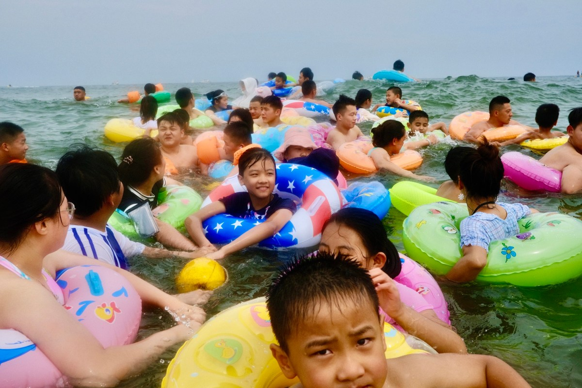 Local Dating Rizhao
