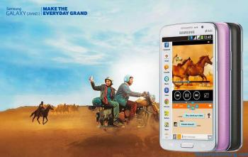 Harga dan Spesifikasi Samsung Galaxy Grand 2 SM G71021 Terbaru