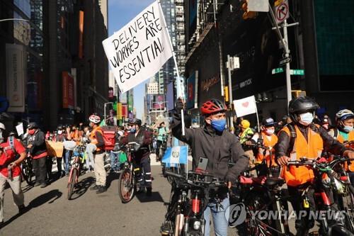 지난해 10 월 뉴욕 시청 앞에 약 1,000 명의 배달원이 모여 전기 자전거 도난과 절도를 촉구하는 시위에 참여했다.  연합 뉴스