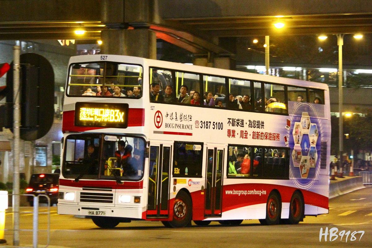城巴 (屯門市中心→深圳灣口岸)攝影資料   Buscess 香港巴士攝影數據庫