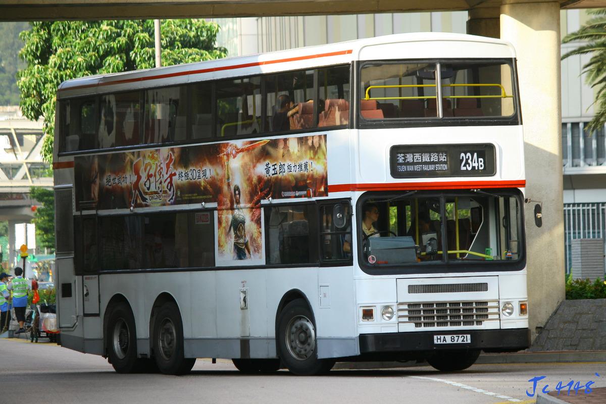 大河道左轉荃灣如心廣場巴士總站梯(如心梯) | Buscess 香港巴士攝影數據庫