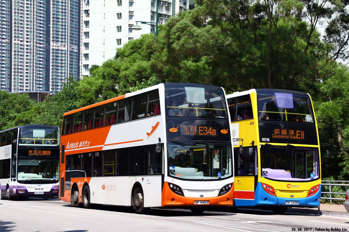 搜尋行走 E34B 相片 | Buscess 香港巴士攝影數據庫