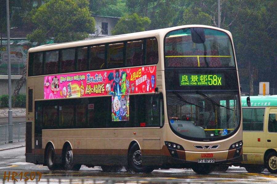震寰路左轉鳴琴路梯(盈豐園梯)   Buscess 香港巴士攝影數據庫