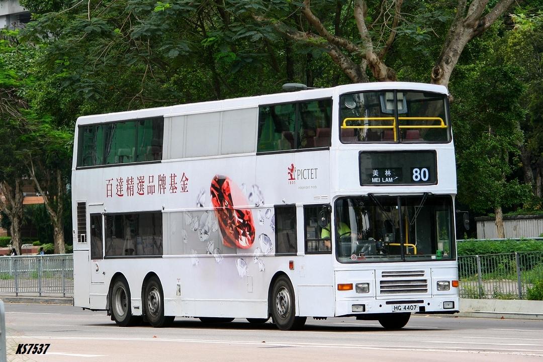 香粉寮街與美輝街交界面對恆峰花園梯(香粉寮梯) | Buscess 香港巴士攝影數據庫