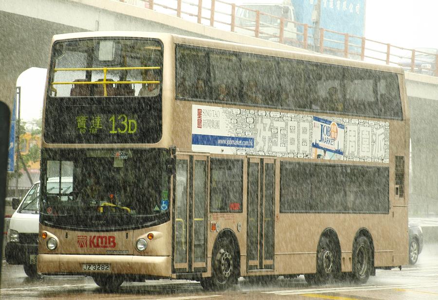 太子道東彩虹道交界直行門(柏立基門) | Buscess 香港巴士攝影數據庫