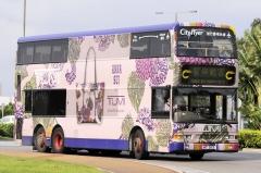 「ANNA SUI:ANNA SUI TUMI 系列」搜尋結果 | Buscess 香港巴士攝影數據庫