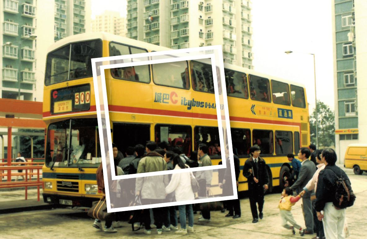 Citybus 40 Background
