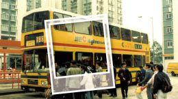 Citybus 40 Background