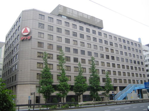 Takeda Pharmaceutical Head Office in Tokyo
