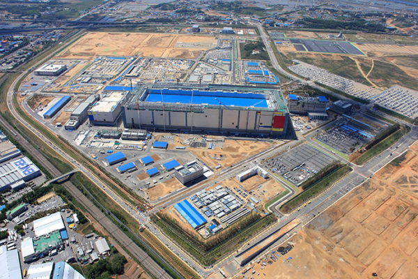 Praxair to expand nitrogen capacity to support Samsung's semiconductor fab in Pyeongtaek