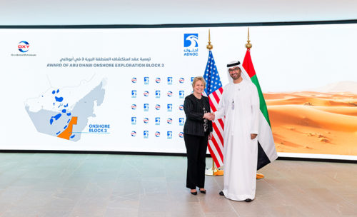 Occidental Petroleum awarded exploration rights of Abu Dhabi Onshore Block 3  from ADNOC