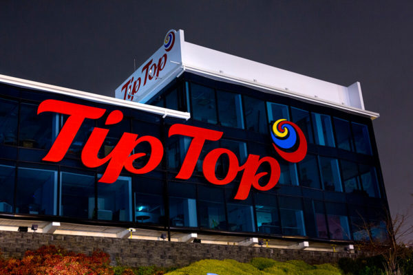 Froneri acquisition of Tip Top - Tip Top ice cream factory in Auckland.