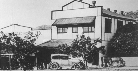 Ranu House in Port Moresby in 1911—INA's first premises Source: INA