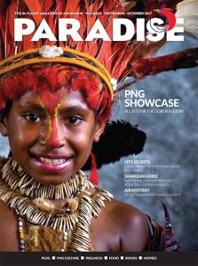 'Paradise' magazine advertising 2018