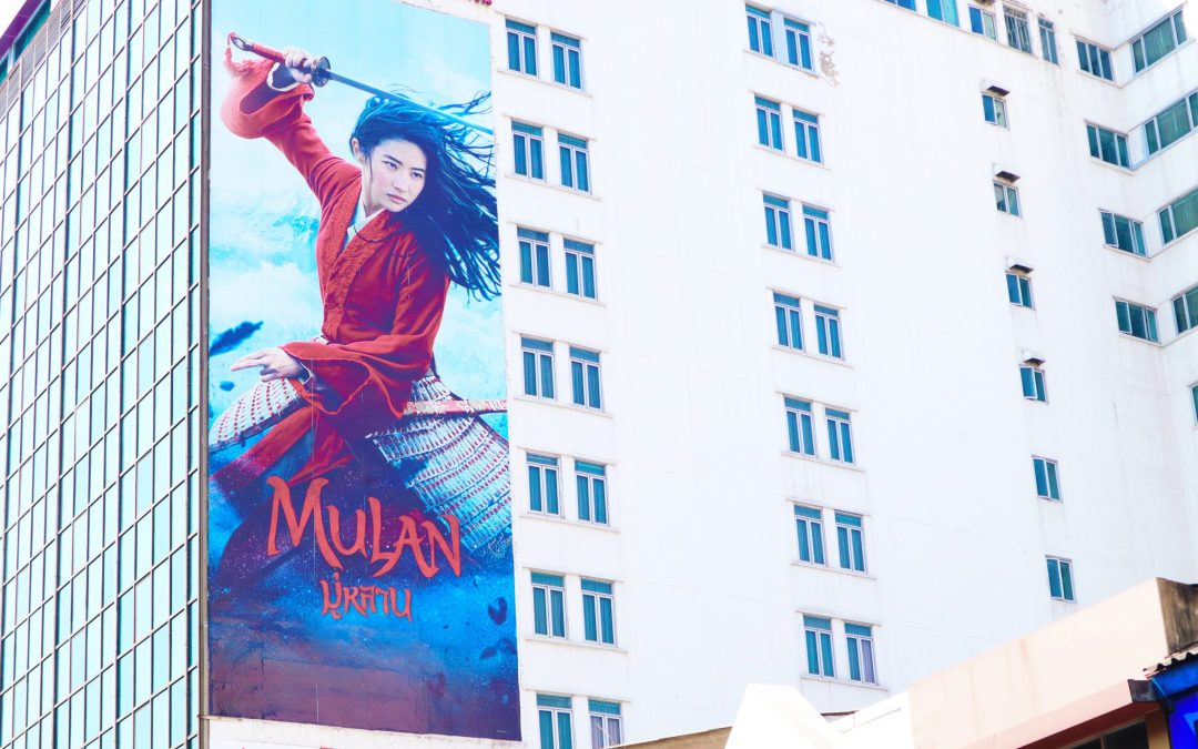 Disney+ to Release Live-Action 'Mulan,' but Not for Streaming