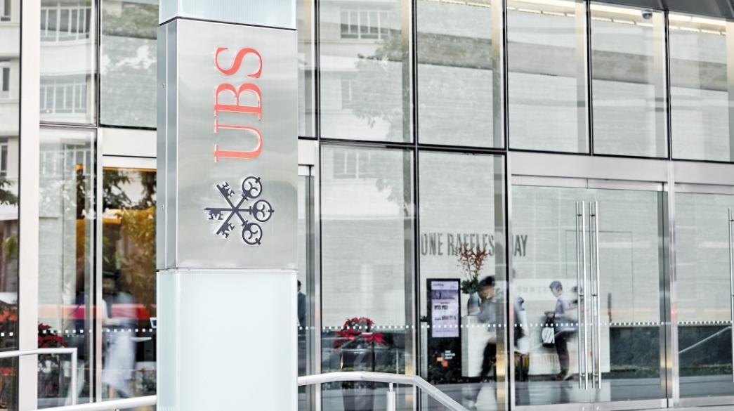 UBS: Στο επίκεντρο οι επενδύσεις σε περίθαλψη. δίκτυα 5G. πράσινη ανάκαμψη | Business Daily