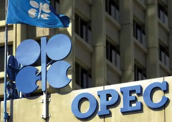Nigeria may join OPEC production cut if…