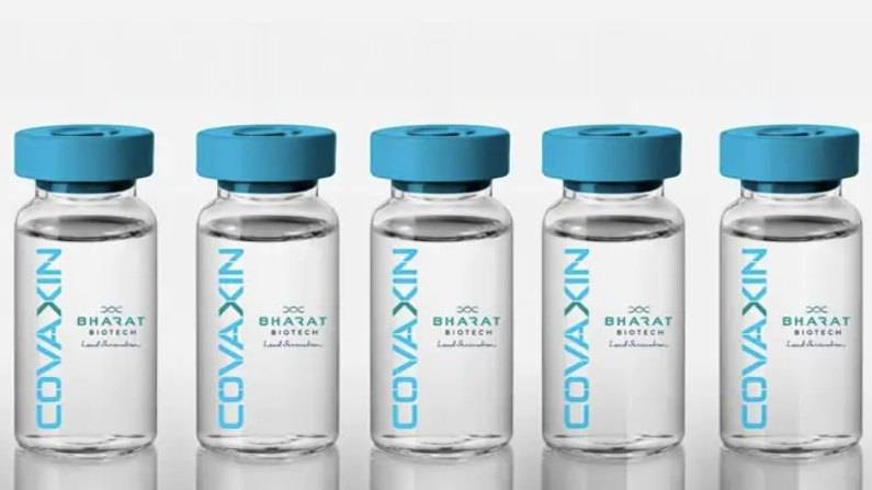 India Biotech also changed the price of Covaxin, know how much it will be priced in the open market
