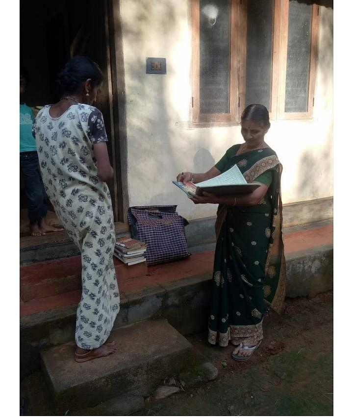 Kerala Librarian