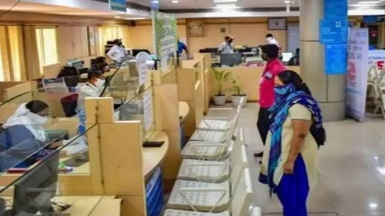 Post office Doorstep Banking