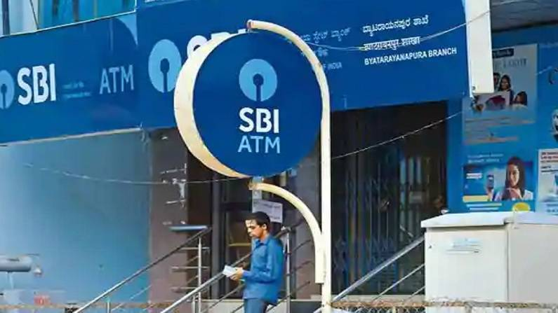 SBI Customers note, know how the bank charges on ATM transactions, full details