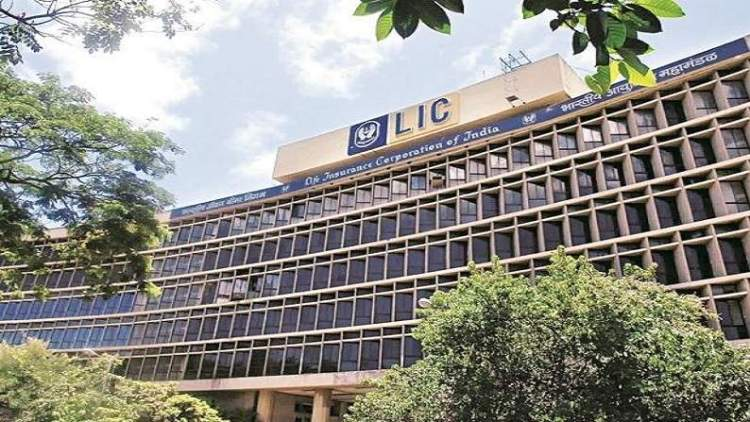 Lic Housing Finance shares