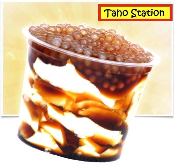 Taho Station Co Quezon City Philippines
