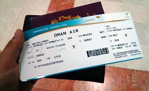 Oman Air Ticket ca0a863c