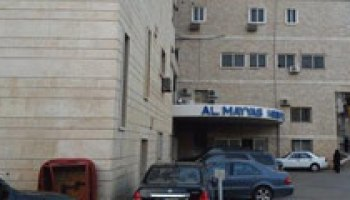 Al Mayyas Hospital opened in Chtaura  AUBMC will provide the