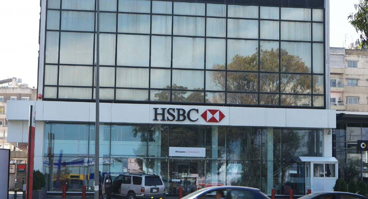 HSBC-to-sell-operations-leb.jpg