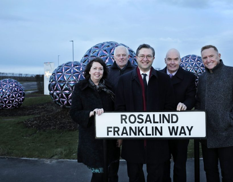 £5m road paves the way to creation of hundreds of jobs at science park