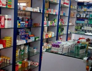 Drug store business plan in Nigeria