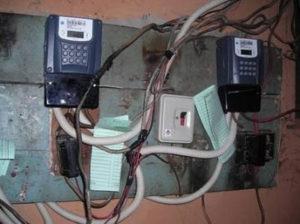 prepaid-meters-distribution