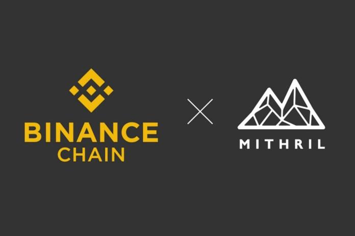 Photo: Mithril / Medium