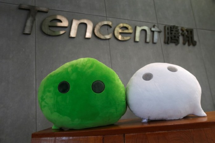© Reuters.  Tencent-backed live-streaming firm DouYu files for $500 million U.S. IPO