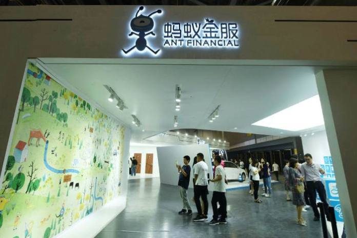 Ant's technology platform could give Vanguard with access to 700m potential investors across China (AFP/Getty Images)