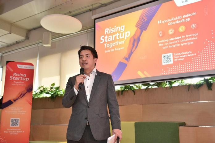 Teerapon Tanomsakyut, chief innovation and sustainability officer of True Corp, says potential startups are a new species of warrior for the digital economy.