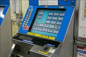 Global Transportation Ticket Vending Machine Market