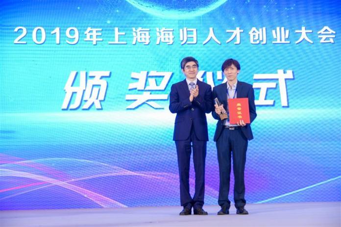 Returnee startups battle it out in Changning
