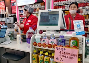 A supermarket in China