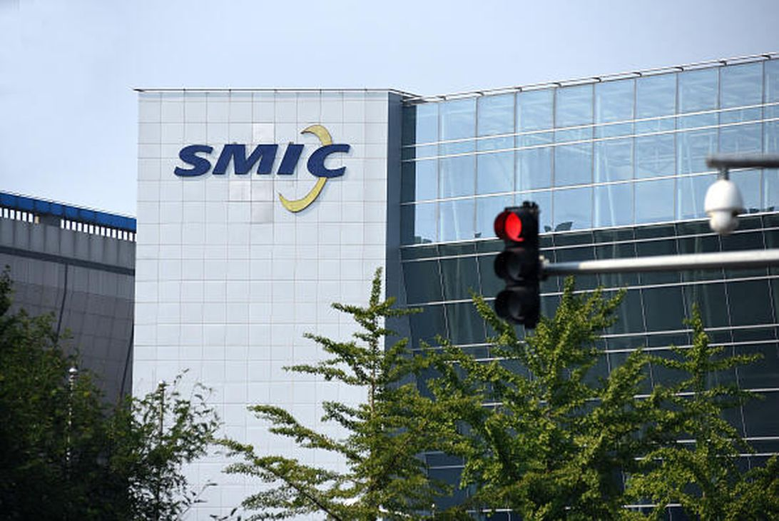 The Beijing branch of Semiconductor Manufacturing International Corporation.