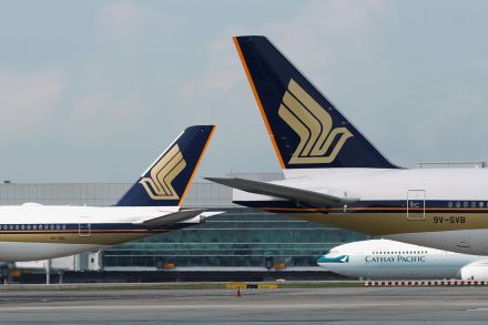 Singapore Airlines Latest News & Headlines - THE BUSINESS TIMES