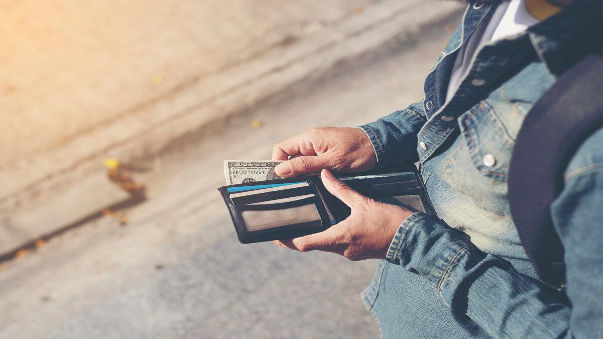 best-mens-wallet