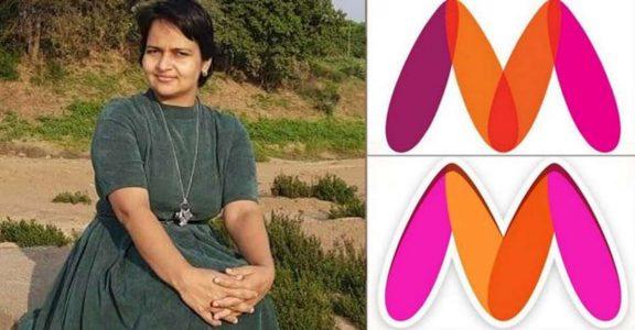 Naaz Ekta Patel