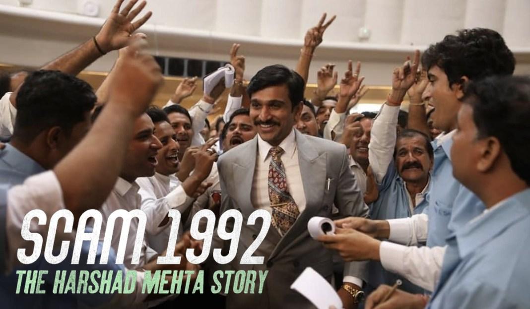 Scam 1992