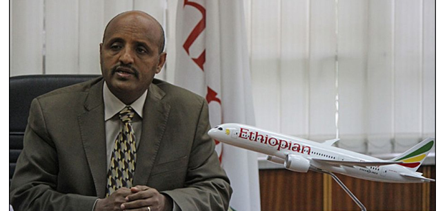 Ethiopian Airlines and Hibret Bank have launched the first Co-branded debit card tailored to provide Ethiopian Sheba Miles members with bonus miles for their spending using the debit card.