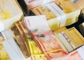 The Uganda shilling gained momentum against the dollar in Monday's trading session that saw ample dollar supply.